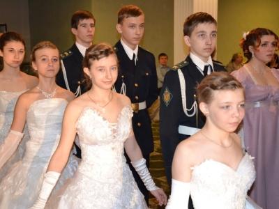 В Челябинске прошел кадетский бал