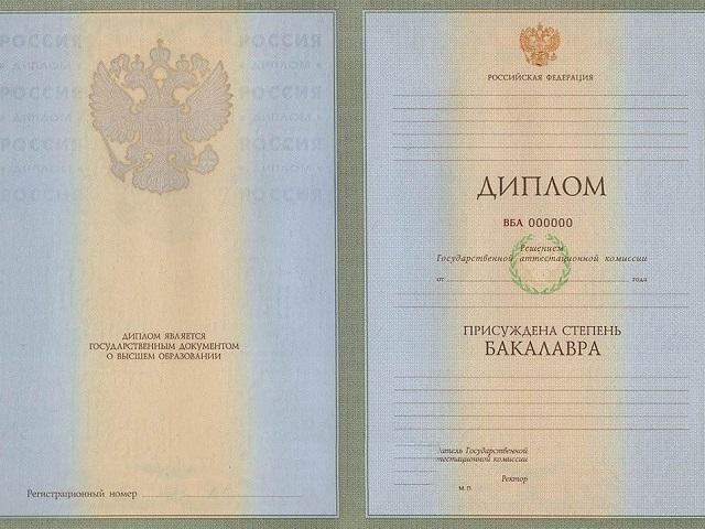 Экс-замдиректора школы вТрехгорном осуждена заподдельный диплом