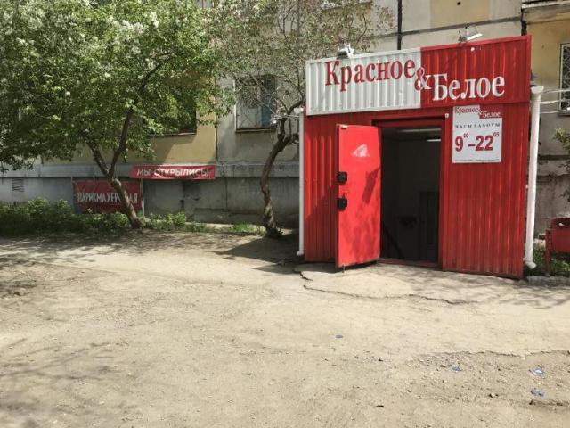 Генпрокуратура требует закрыть известный алкомаркет вЧелябинске