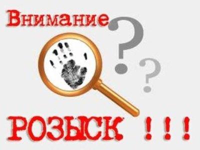 В Челябинске ищут 36-летнюю женщину