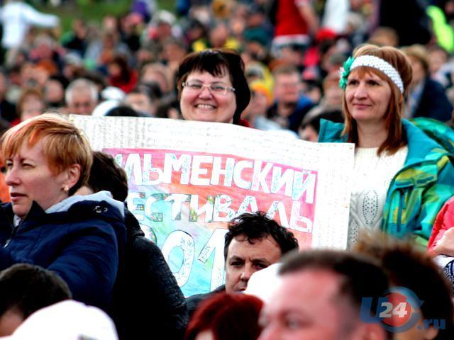 Найди себя в кадре: Ильменский фестиваль в «Солнечной долине»