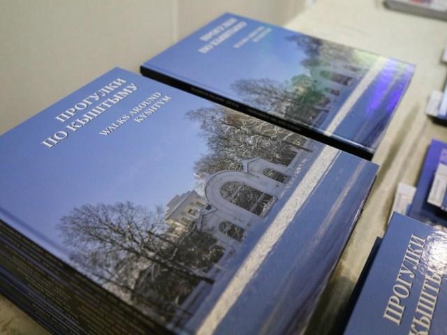Книга о Кыштыме вошла в серию «Национальное достояние России»