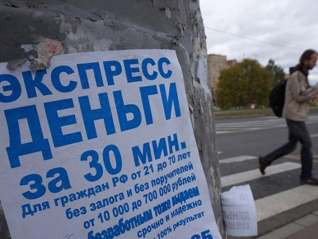 ВЧелябинске кредитор сжалился надолжниками из-за ихнищеты