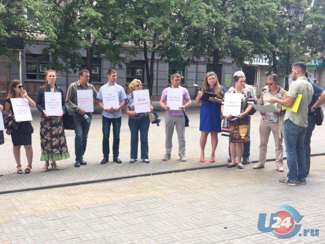 Пикет у Заксобрания: южноуральским дольщикам пообещали разработать дорожные карты