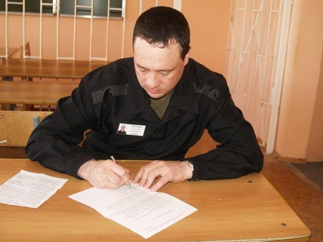 «Бакальский зверь», осужденный за убийство двоих детей, обратился к Путину