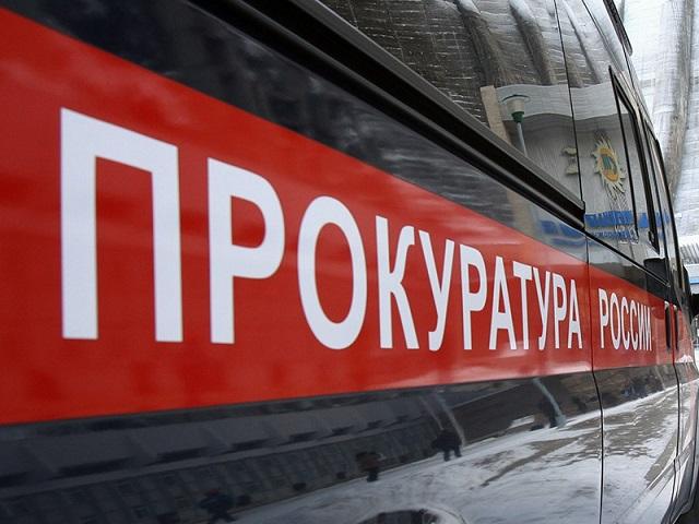 ВУсть-Катаве управляющая компания причинила «Челябэнергосбыту» вред на16,5 млн руб