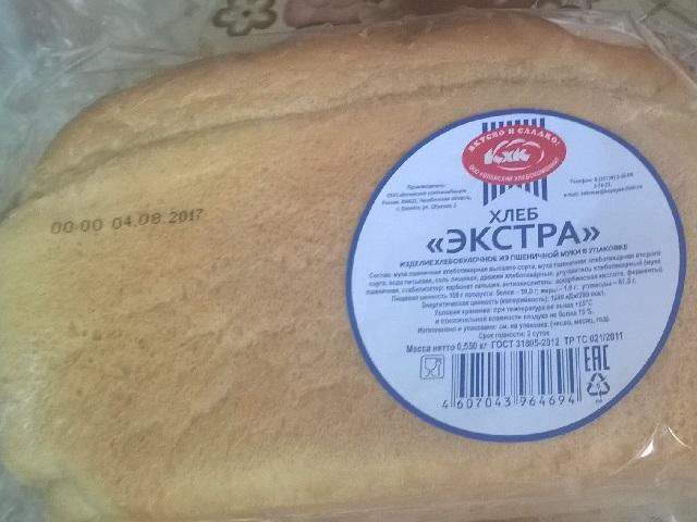 Южноуральцам продали хлеб с шокирующим «дополнением»
