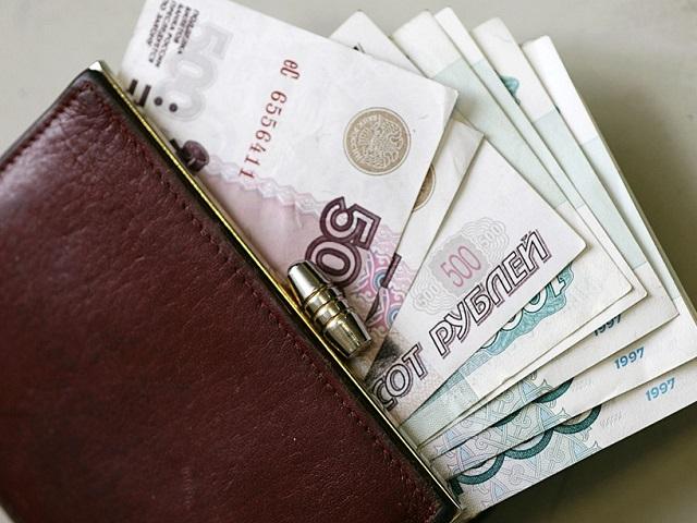 Эксперты подсчитали среднюю зарплату в России