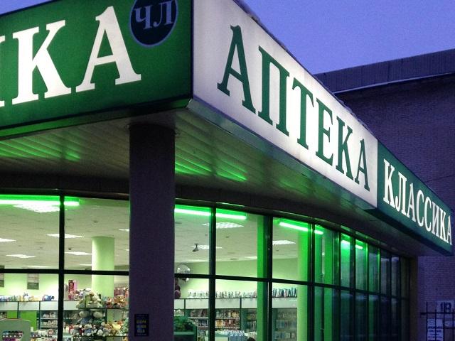 Сеть аптек «Классика» признана банкротом