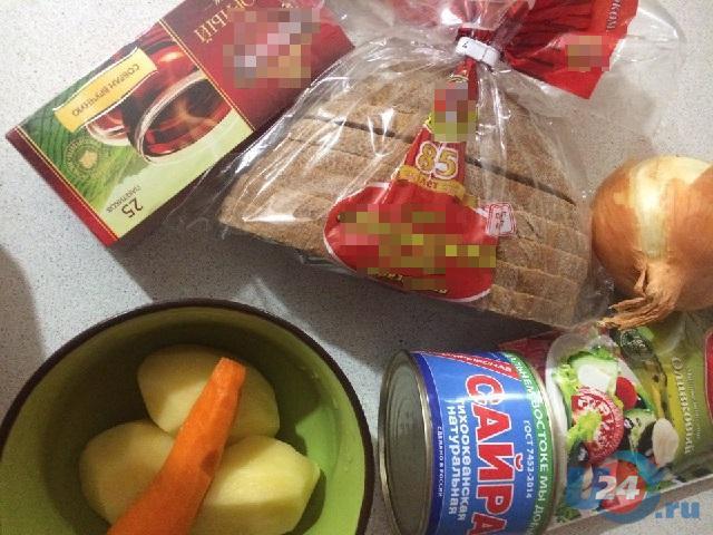 Эксперимент U24: готовим суп из студенческих лет