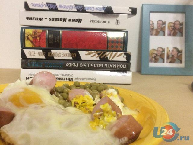 Эксперимент U24: ужин на скорую руку и бесплатные домашние развлечения