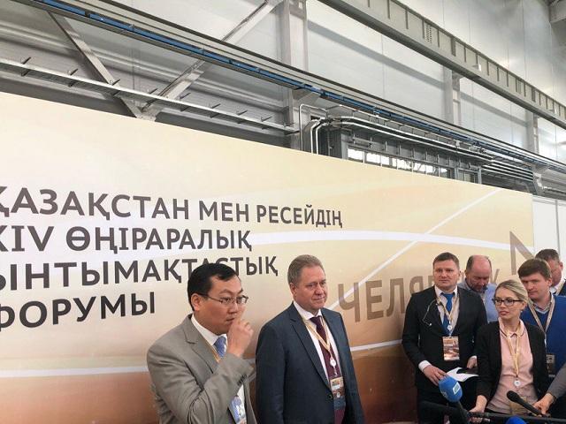 Следующий Форум сотрудничества РФ иКазахстана посвятят туризму