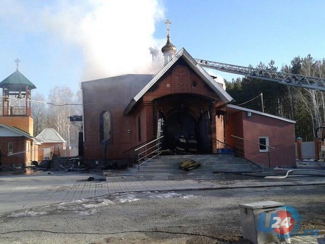 ВЧелябинске произошел сильный пожар  вчасовне