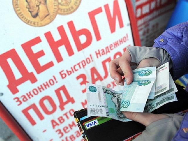Микрофинансовую компанию оштрафовали заоскорбительное SMS должнику