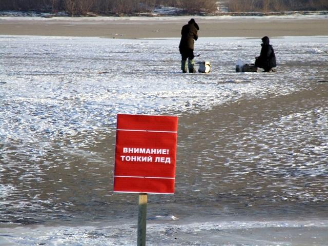 рыбалка на реке уфа челябинская область