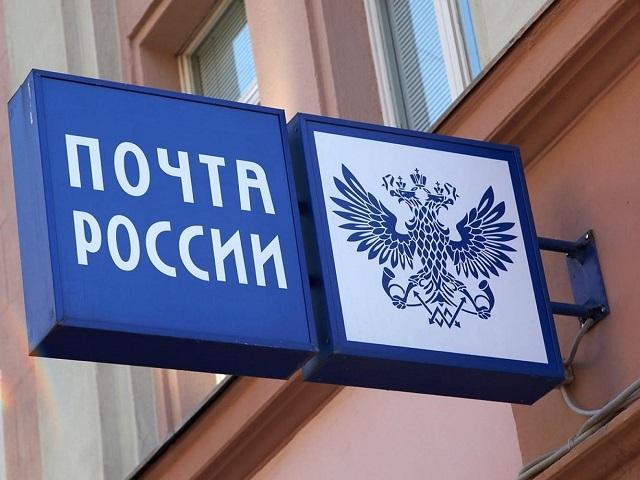 Сетевик изБашкирии зарезал коллегу вЧелябинской области