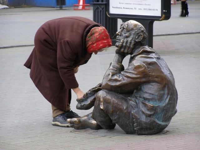 Минтруд: зачертой бедности в РФ живет 13% населения