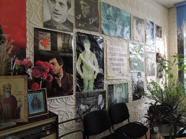 В Миассе работает музей имени Владимира Высоцкого