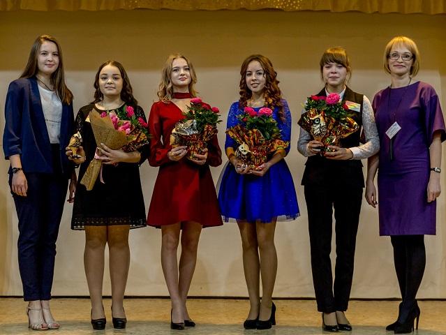 В Южноуральске прошел конкурс «Ученик года»