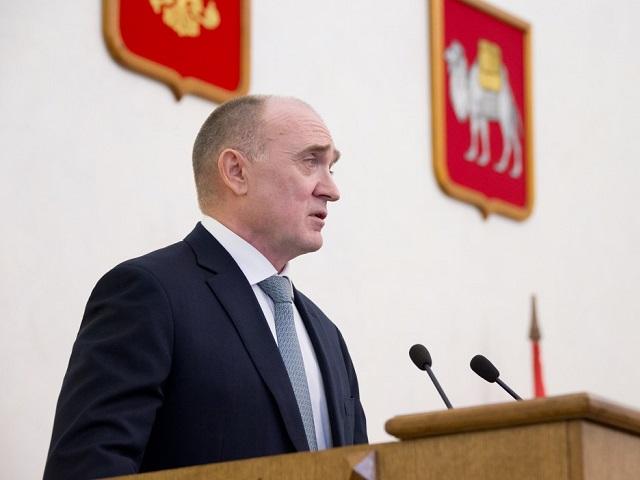 Руководитель  Южного Урала обозначил спектр работ на 2018-й