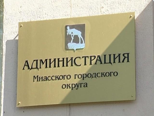 Чиновницу идепутата подозревают вмиллионных взятках— российский размах