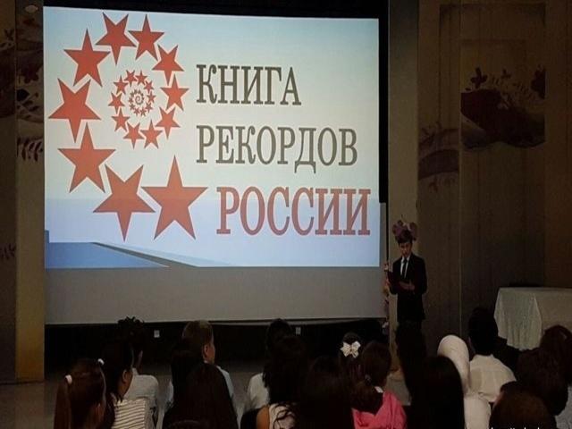 5-летняя челябинка угодила в«Книгу рекордов России»