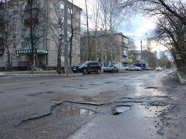 Дороги Челябинской области признаны самыми опасными в России