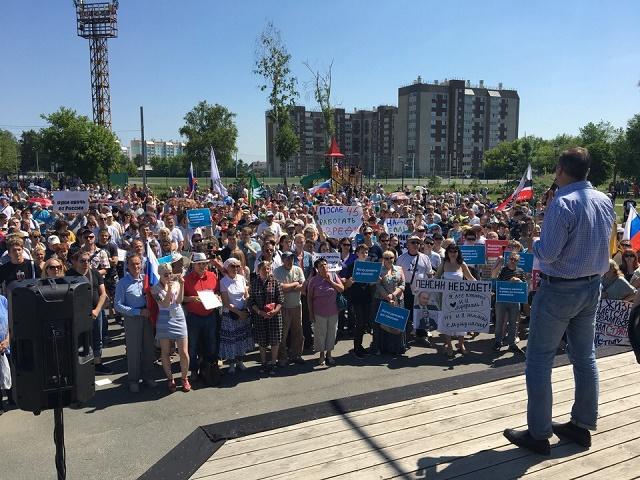 В Челябинске состоялся митинг против повышения пенсионного возраста