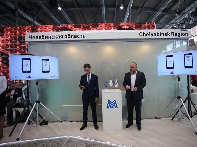 ИННОПРОМ-2018: Магнитогорск станет центром умных IoT-технологий