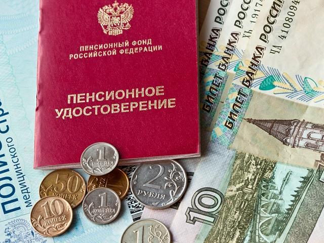 Назван максимально возможный размер пенсии россиян после реформы