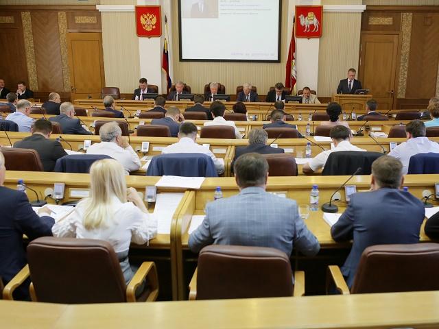 Южноуральские депутаты поддержали пенсионную реформу