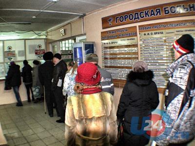 детская больница миасс машгородок расписание