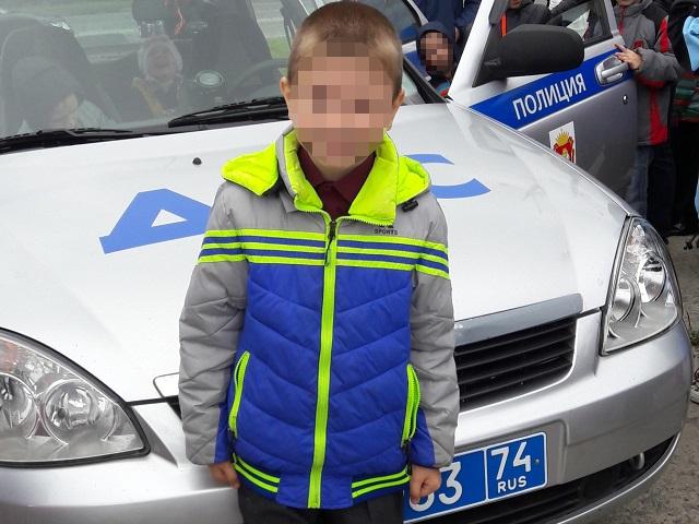Требуется помощь! В Челябинской области пропал 9-летний мальчик
