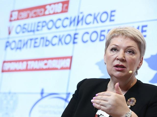 Министр просвещения Васильева назвала темы итогового сочинения для допуска к ЕГЭ