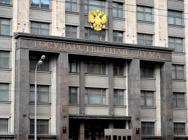 Госдума приняла во втором чтении поправки президента к пенсионной реформе
