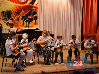 Вчера в Аше звучала Музыка в кругу семьи