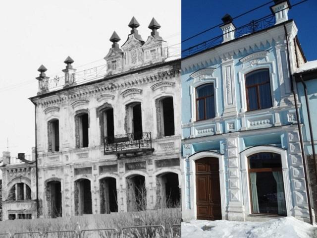 ade92788fe63 Миасс тогда и сейчас  как изменился город - Новости Челябинской ...