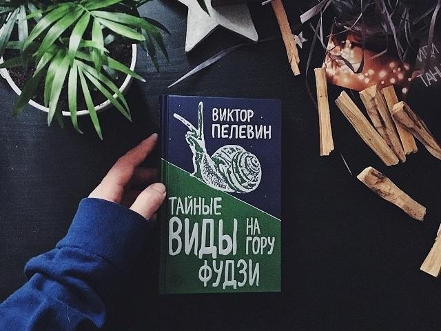 12 книг российских писателей, которые стоит прочесть