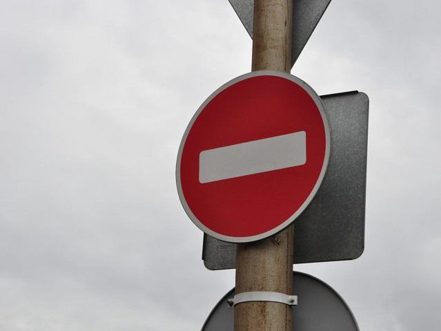 В Миассе возле поселка Ленинск перекроют дорогу