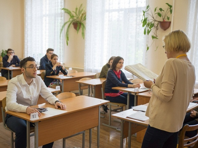 В России изменился порядок проведения ЕГЭ и ГИА