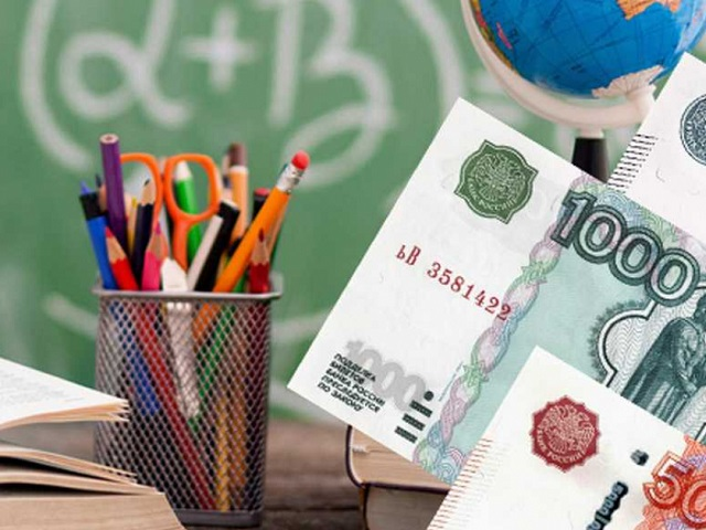 Южноуральцы могут сообщить о поборах в школах на горячую линию