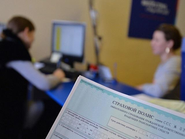 В России прогнозируется повышение стоимости полисов ОСАГО