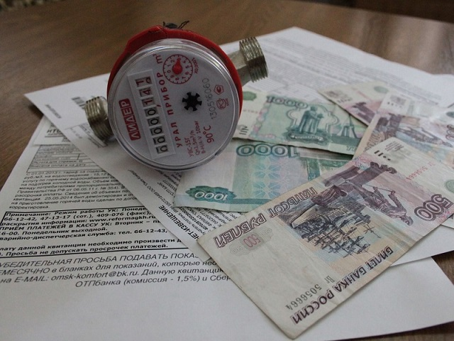 На ограничение роста тарифов ЖКХ в Челябинской области выделено 5,5 млрд рублей