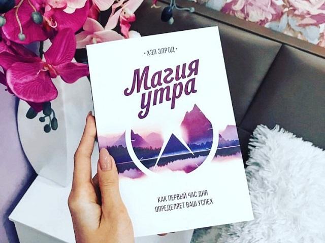 20 книг для тех, кто хочет изменить свою жизнь этой весной