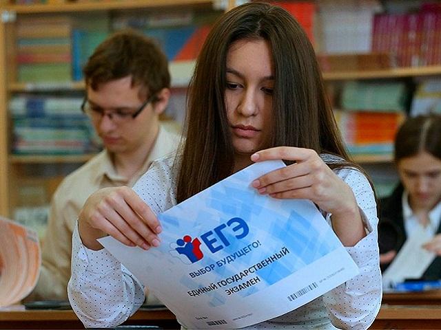 Рособрнадзор утвердил расписание ЕГЭ и ОГЭ в 2019 году