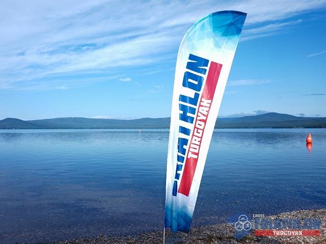Успейте зарегистрироваться на кросс-триатлон «Тургояк» по выгодной цене!