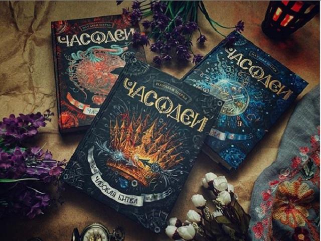 Лучшие фантастические книги для подростков. Часть 1