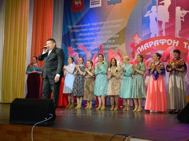 В Аше отборочный тур конкурса «Марафон талантов» завершился гала-концертом