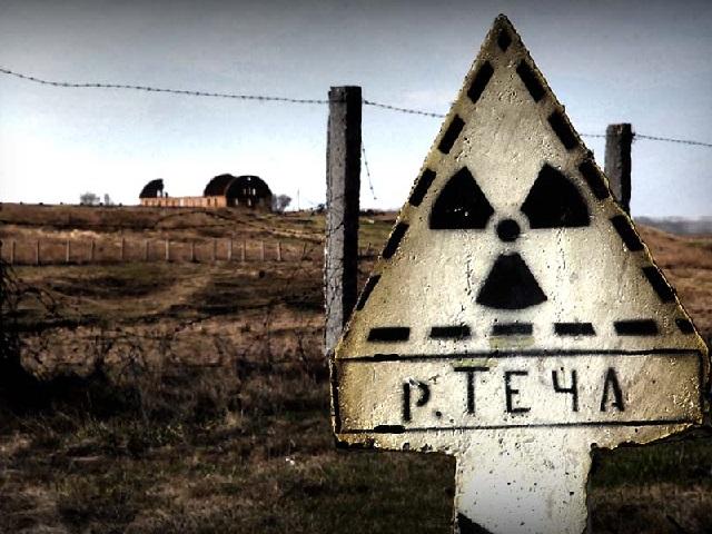 15 радиоактивных мест в России и странах ближнего зарубежья, от которых лучше держаться подальше