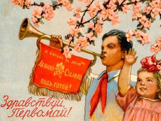 В Златоусте отметят Первомай концертами и мастер-классами